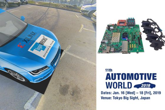 Meet Xylon logicBRICKS at the 11th Automotive World in Tokyo